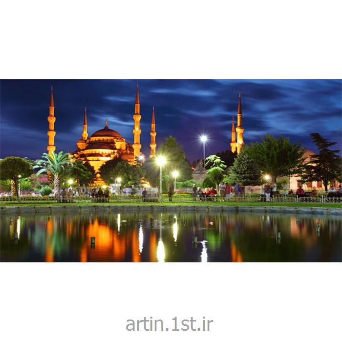 تور ترکیه استانبول (دی 92)