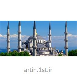 آفر تور استانبول مرداد 93 | استانبول 16 مرداد
