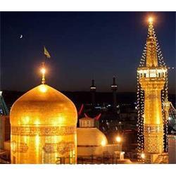 تور جدید مشهد تا پایان آبان 93