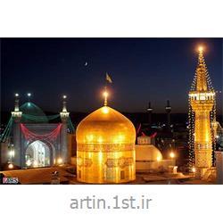 تور مشهد با پرواز معراج زمستان 92