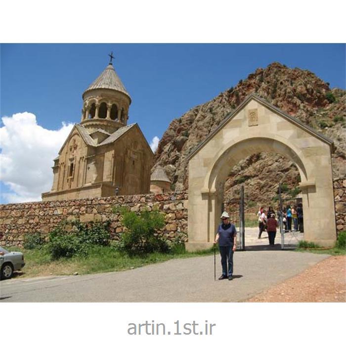 آفر تور زمینی ارمنستان آبان 93