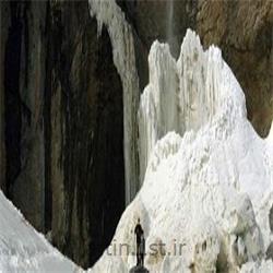 تور یکروزه آبشار سنگان 92