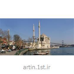 تور ترکیه استانبول هتل 4 ستاره زمستان 92