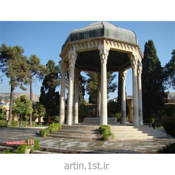 تور شیراز مهر 93