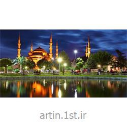 تور لحظه آخری استانبول | آفر 4 بهمن 92 | هواپیمایی قشم ایر