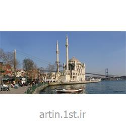 تور استانبول (نوروز 93)