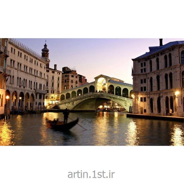 تور اروپا نوروز 93 | تور ایتالیا اسپانیا | هتل 4 ستاره
