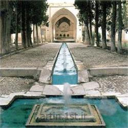 عکس هواپیماتور یکروزه نیاسر - کاشان 9 خرداد