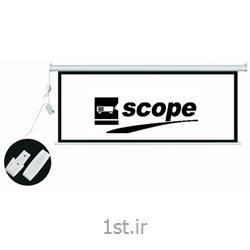 پرده نمایش برقی اسکوپ SCOPE