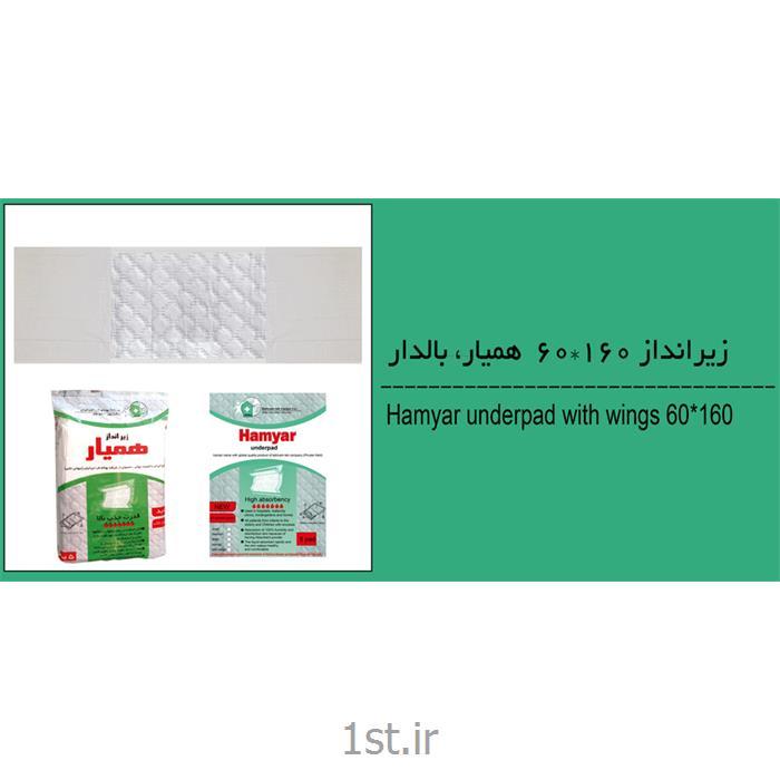 زیرانداز 5 لایه بیمار(دروشیت) با پودر جاذب بالدار سایز 60*160