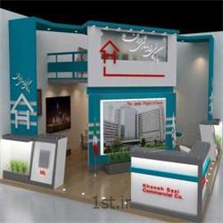 طراحی غرفه نمایشگاهی شرکت بازرگانی خانه سازی ایران