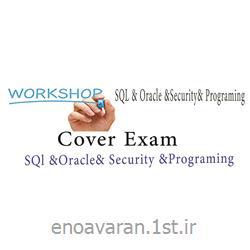 عکس آموزش و تربیتآموزش ورک شاپ SQL&ORACLE&SECTIVTU&PROGRAMINGS