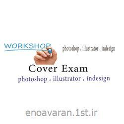 عکس آموزش و تربیتآموزش ورک شاپ طراحی گرافیک photoshop.illustrator.indesign