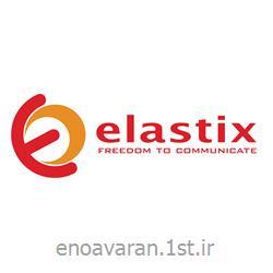 آموزش الیستیکس Elastix