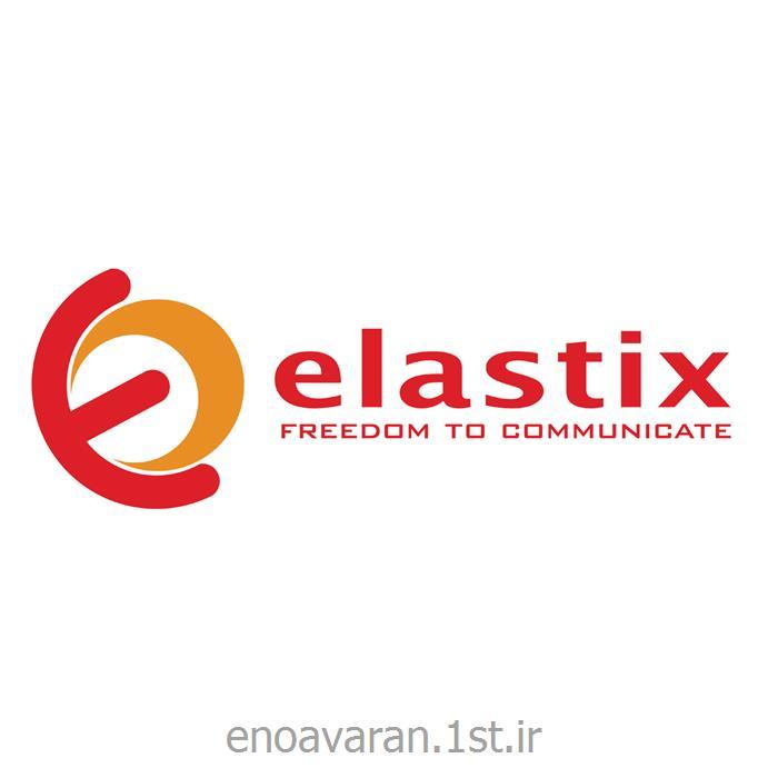 عکس آموزش و تربیتآموزش الیستیکس Elastix
