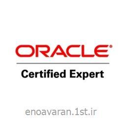 عکس آموزش و تربیتآموزش اوراکل اپلیکیشن اکسپرس ORACLE Application Express