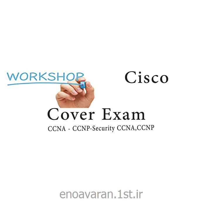 عکس آموزش و تربیتآموزش سیسکو سی سی ان ای سیکیوریتی ccna security