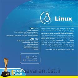 آموزش سیستم عامل لینوکس Linux