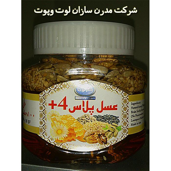 عسل طبیعی مغزدار پلاس 4