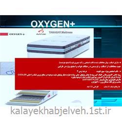 تشک طبی فنری تن آسای مدل اکسیژن پلاس
