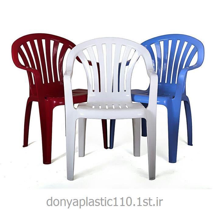 صندلی دسته دار پشت کوتاه