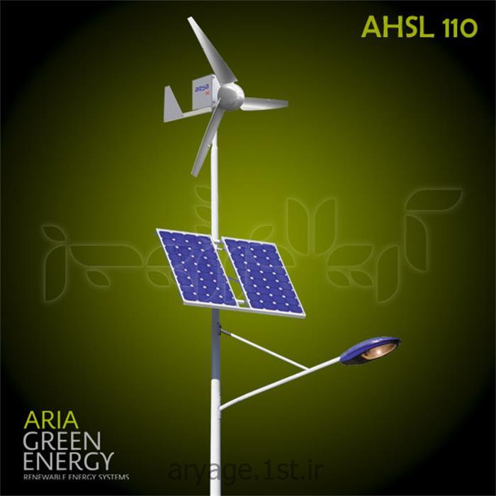 چراغ روشنایی هیبریدی AHSL110