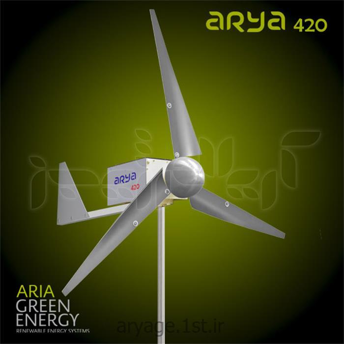 عکس ژنراتور های انرژی پاکتوربین بادی arya 420