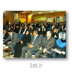 برگزاری همایش ، جشنواره و سمینار