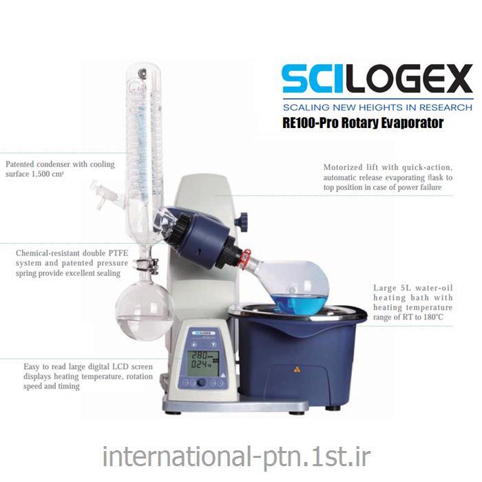 دستگاه روتاری اوپراتور Scilogex مدل RE-100