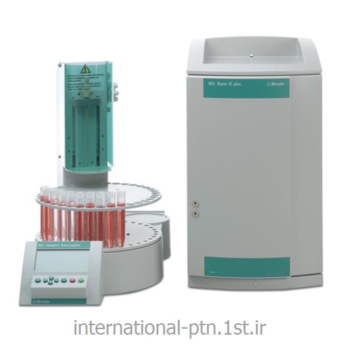 کروماتوگرافی یونی مدل 833 Basic IC PLUS Package کمپانی Metrohm سوئیس