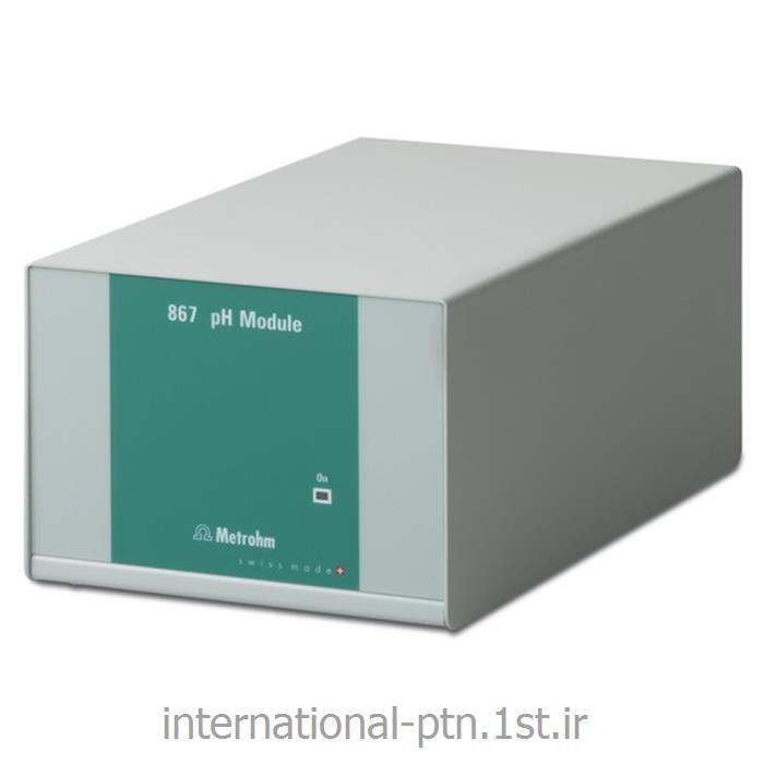 pH متر رومیزی کمپانی Metrohm سوئیس