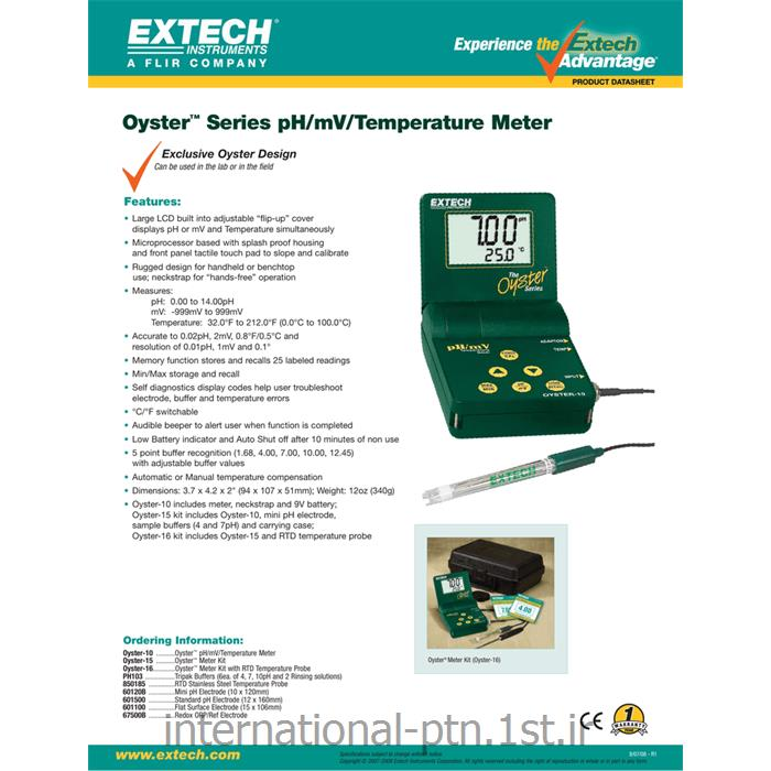 pH متر مدل Oystere-10 کمپانی Extech