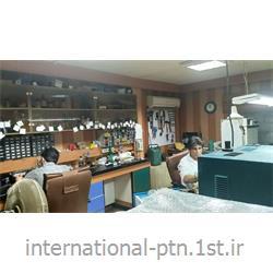 مرکز تعمیرات و تجهیزات  آزمایشگاهی