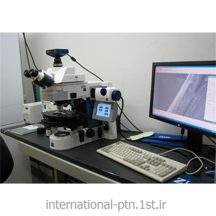 فلورسانس میکروسکوپ کمپانی Zeiss آلمان