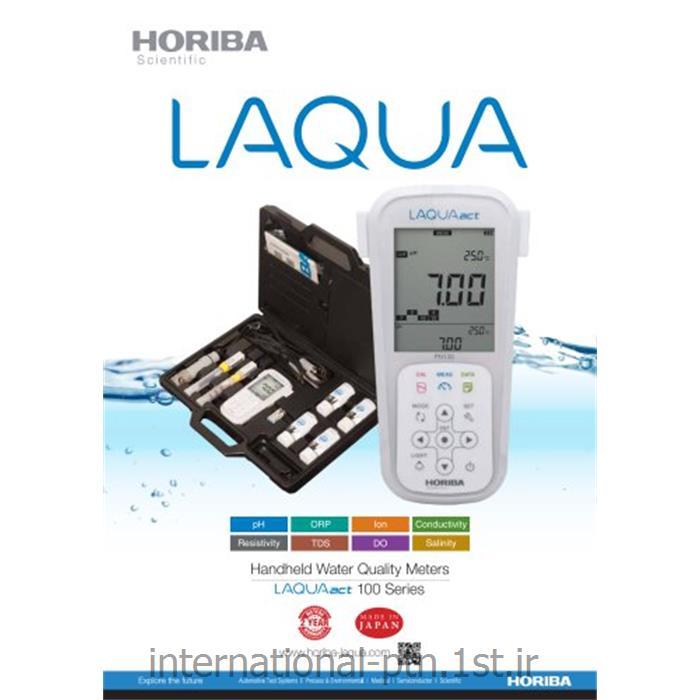 pH متر پرتابل کمپانی Horiba ژاپن