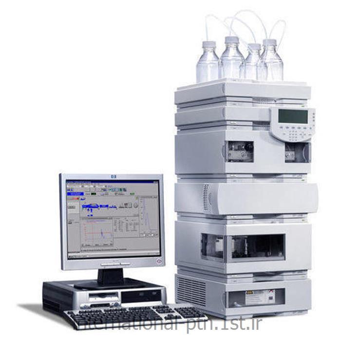 HPLC (کروماتوگرافی مایع) کمپانی Agilent آمریکا