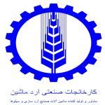 لوگو شرکت کارخانجات صنعتی آرد ماشین