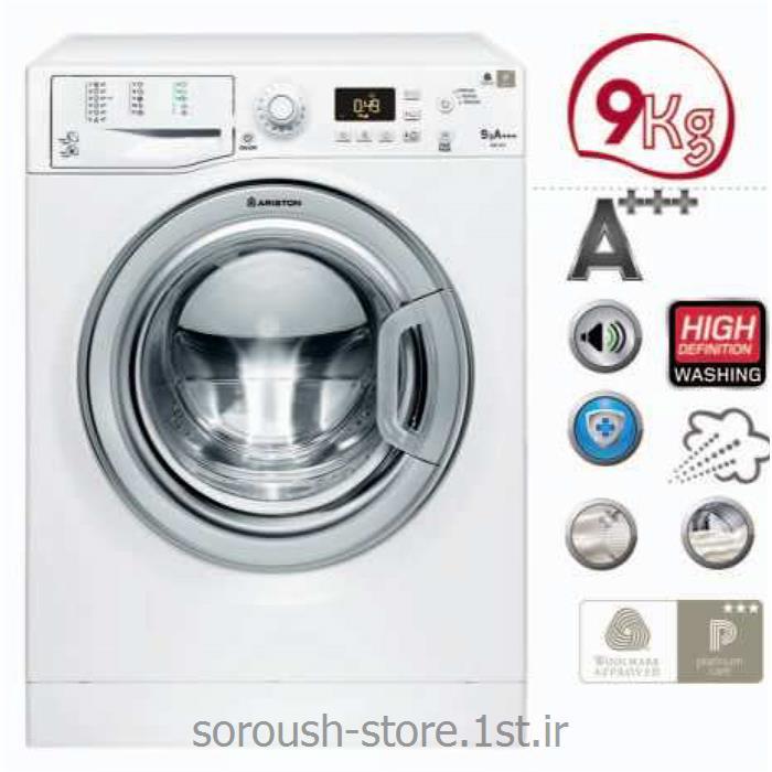 عکس ماشین لباسشوییماشین لباسشویی آریستون 9 کیلویی