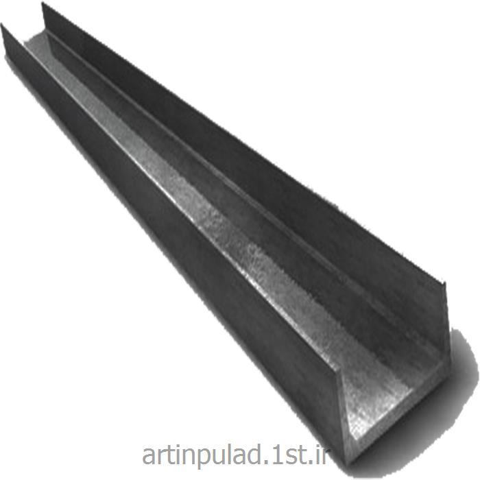 عکس مصالح ساختمانی فلزیناودانی فلزی ( UPN )