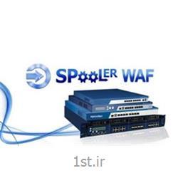 فایروال وب بومی اسپولر (Spooler WAF)