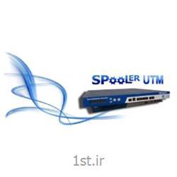 یو تی ام بومی اسپولر (Spooler UTM)