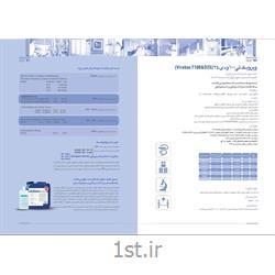 مواد ضدعفونی کننده ابزار آلات پزشکی و دندانپزشکی T100