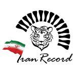 لوگو شرکت ایران رکورد