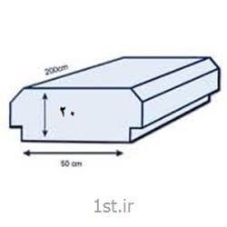 بلوک سقفی پلاستوم کرومیت 20