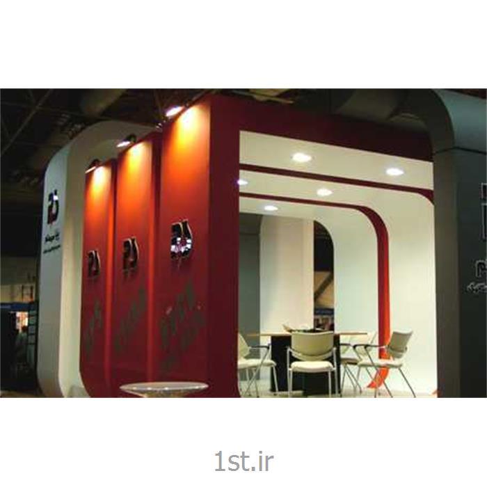 طراحی دکوراسیون داخلی و غرفه آرایی نمایشگاهی