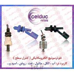 فلوتر سوئیچ الکترومکانیکی ( کنترل سطح ) سلدوک CELDUC