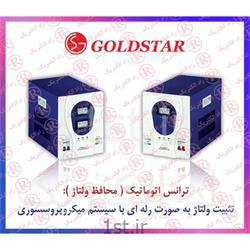 ترانس یا محافظ ولتاژ اتوماتیک گلدستار مدل GOLDSTAR LG-1P-1.5K-R