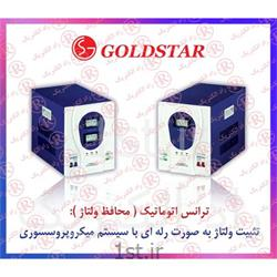 عکس سایر لوازم و تجهیزات الکترونیکیترانس یا محافظ ولتاژ اتوماتیک گلدستار مدل GOLDSTAR LG-1P-1.5K-R