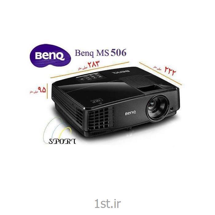 ویدئو پروژکتور بنکیو مدل BenQ MS506