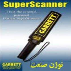 فلزیاب دستی GARRETT مدل Superscanner